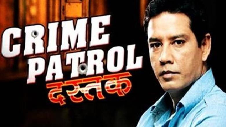 Crime Patrol 2012