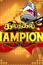 TVwiz - Vijay Super - Channel Schedule
