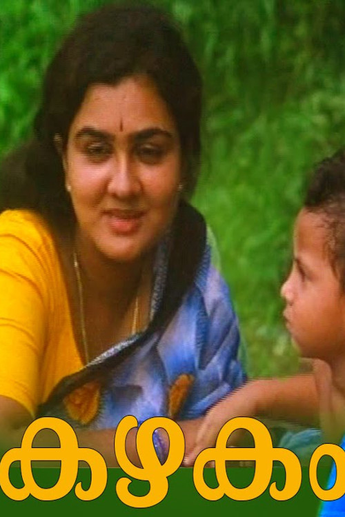 kazhakam malayalam movie
