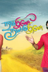 TVwiz - Star Vijay - Channel Schedule