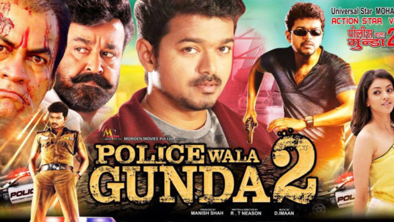Movie policewala gunda 2 tvwiz policewala gunda 2 altavistaventures Choice Image