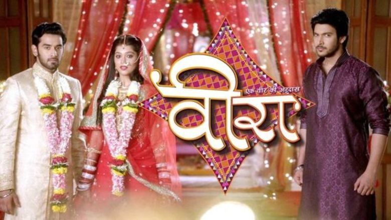 TV-Series - Veera - TVwiz - Episode 574